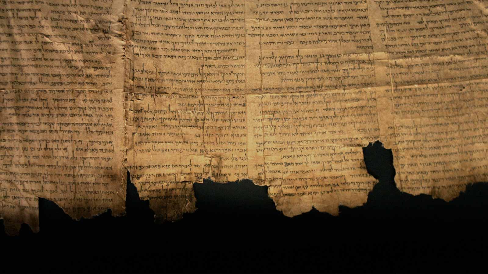 manuscritos-mar-muerto